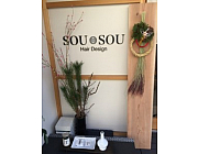 HairDesign SOUSOUのお正月